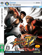 PC Street Fighter IV cover for the Japanese release of the game
