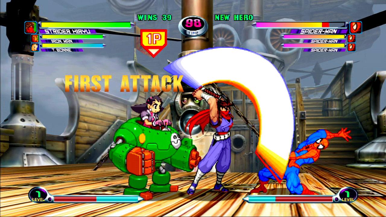 Marvel vs. Capcom 2 screen shot #3 - July 27