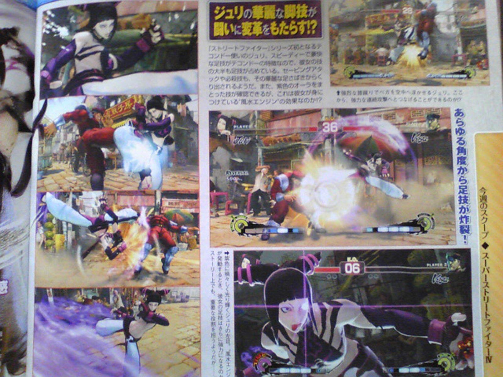 Famitsu scan showing Juri in Super Street Fighter 4