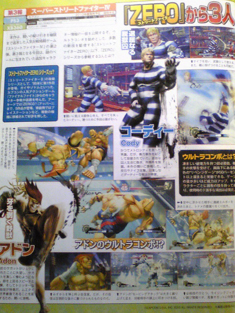 Famitsu scan shows Cody and Adon in Super Street Fighter 4