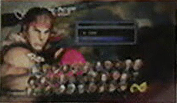 Zoomed in version of the SSF4 character select screen