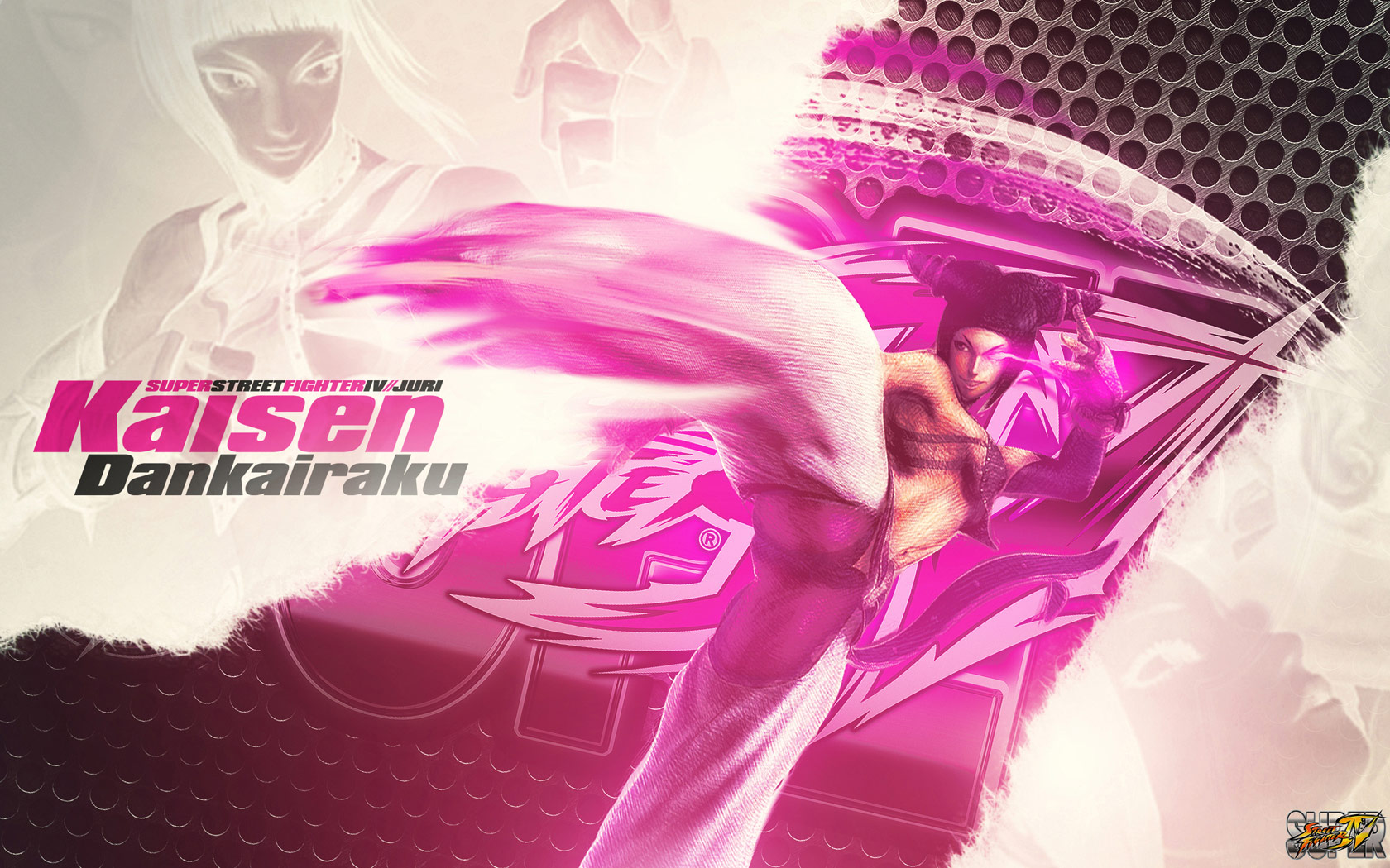 Juri Super Street Fighter 4 wallpaper by BossLogic