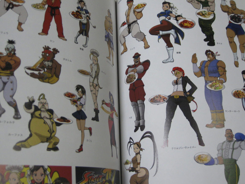 Complete works of Street Fighter 4 artbook image #1
