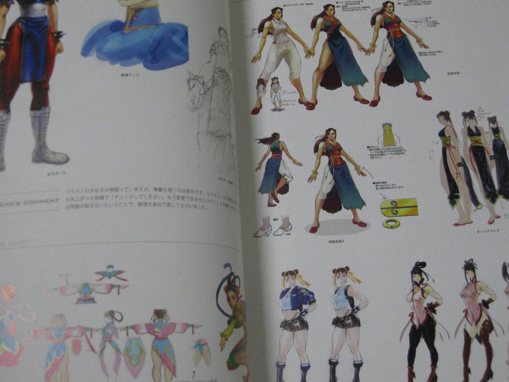 Complete works of Street Fighter 4 artbook image #3