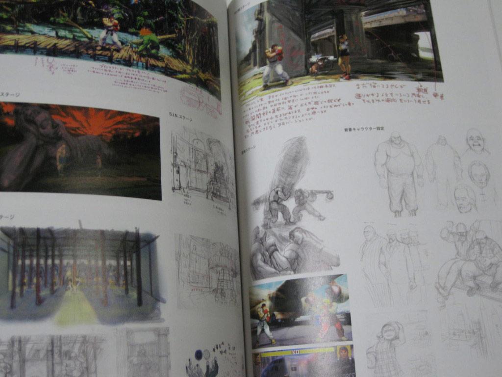 Complete works of Street Fighter 4 artbook image #6