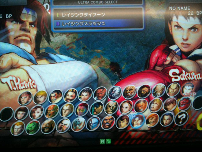 Open slots on the Super Street Fighter 4 arcade select screen
