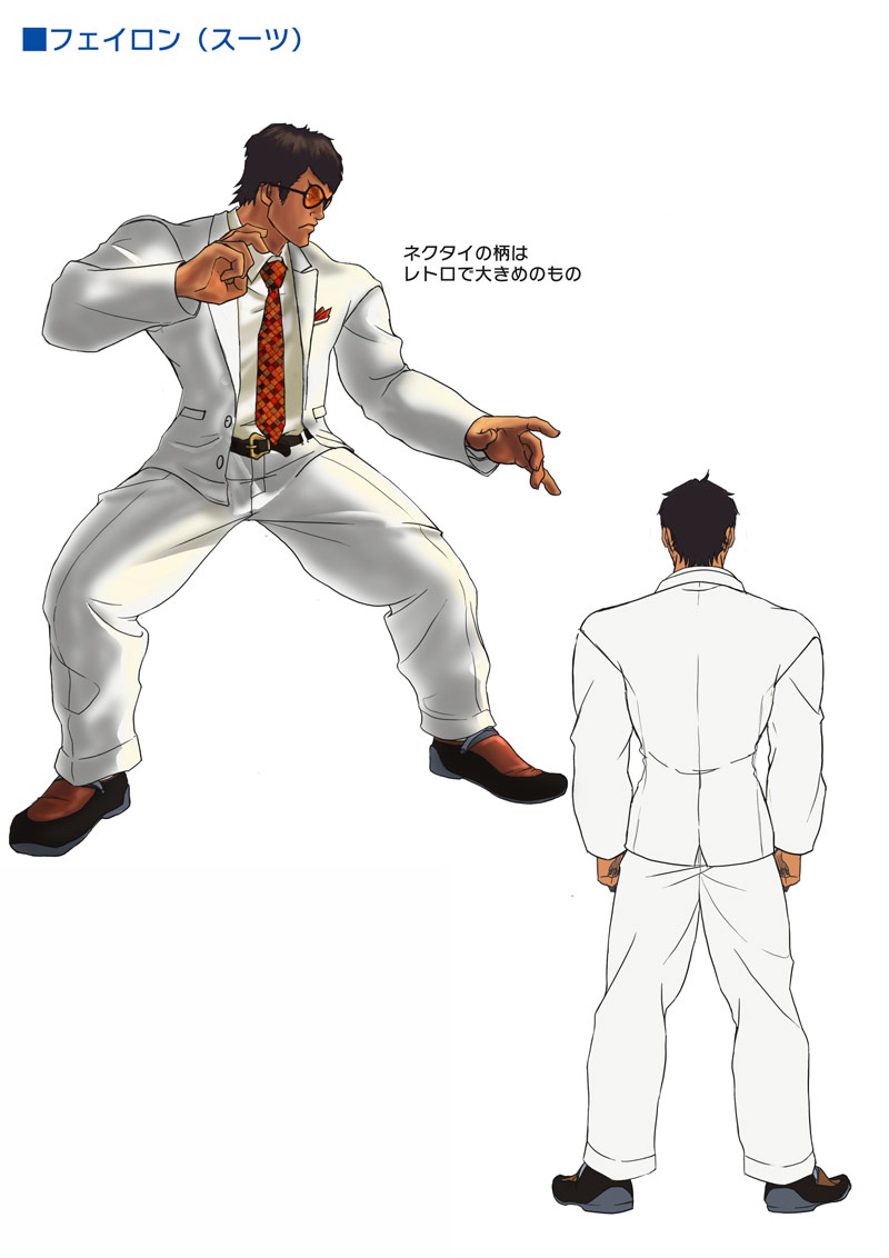 Design for Fei Long's new alt. costume in Super Street Fighter 4