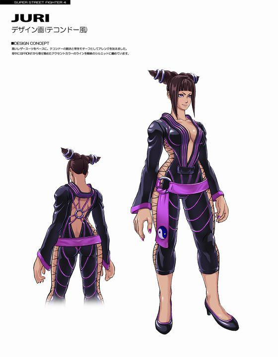 Concept art for Juri's new alternative outfit in Super Street Fighter 4