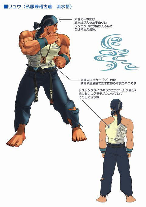 Concept art for Ryu's new alternative outfit in Super Street Fighter 4