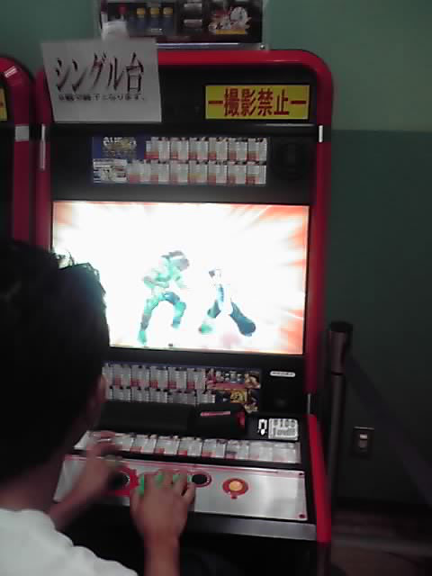 Low quality image of Yun in Super Street Fighter 4's arcade test #1