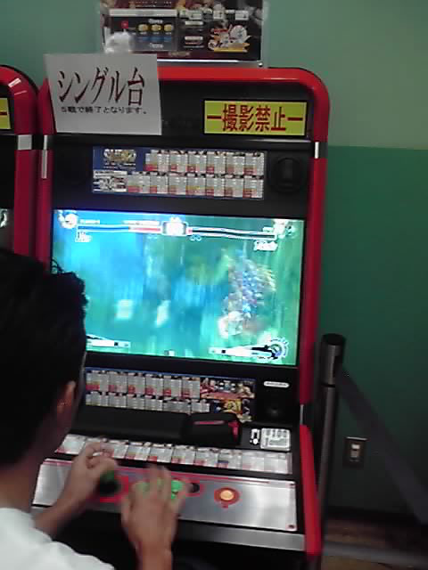 Low quality image of Yun in Super Street Fighter 4's arcade test #2