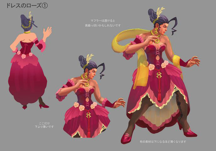 Concept artwork for Rose's new alternative costume in Super Street Fighter 4