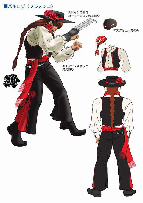 Concept artwork for Vega's new alternative costume in Super Street Fighter 4