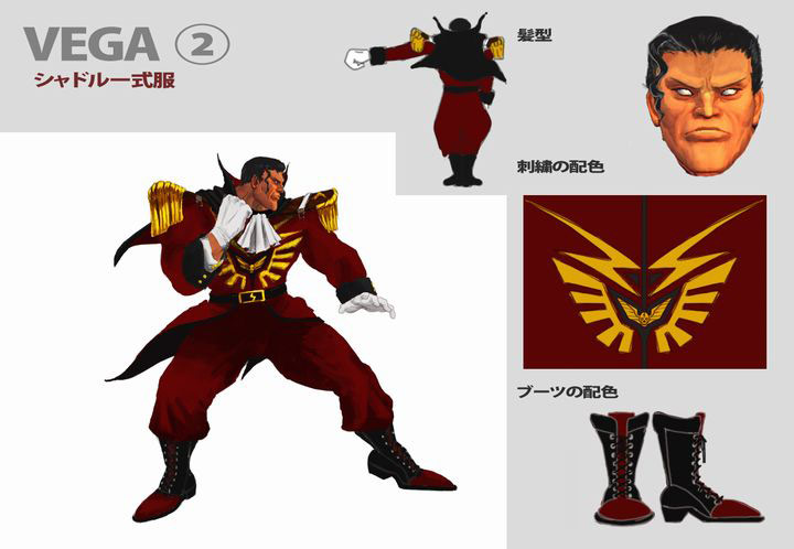 Concept artwork for M. Bison's new alternative costume in Super Street Fighter 4