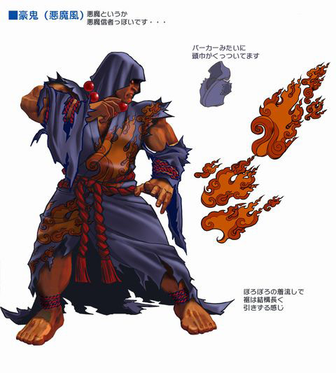 Concept artwork for Akuma's new alternative costume in Super Street Fighter 4
