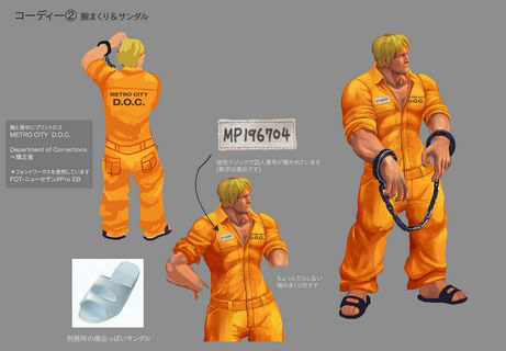 Concept artwork for Cody's new alternative costume in Super Street Fighter 4