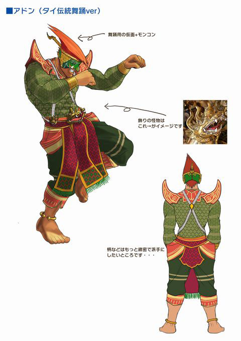 Concept artwork for Adon's new alternative costume in Super Street Fighter 4