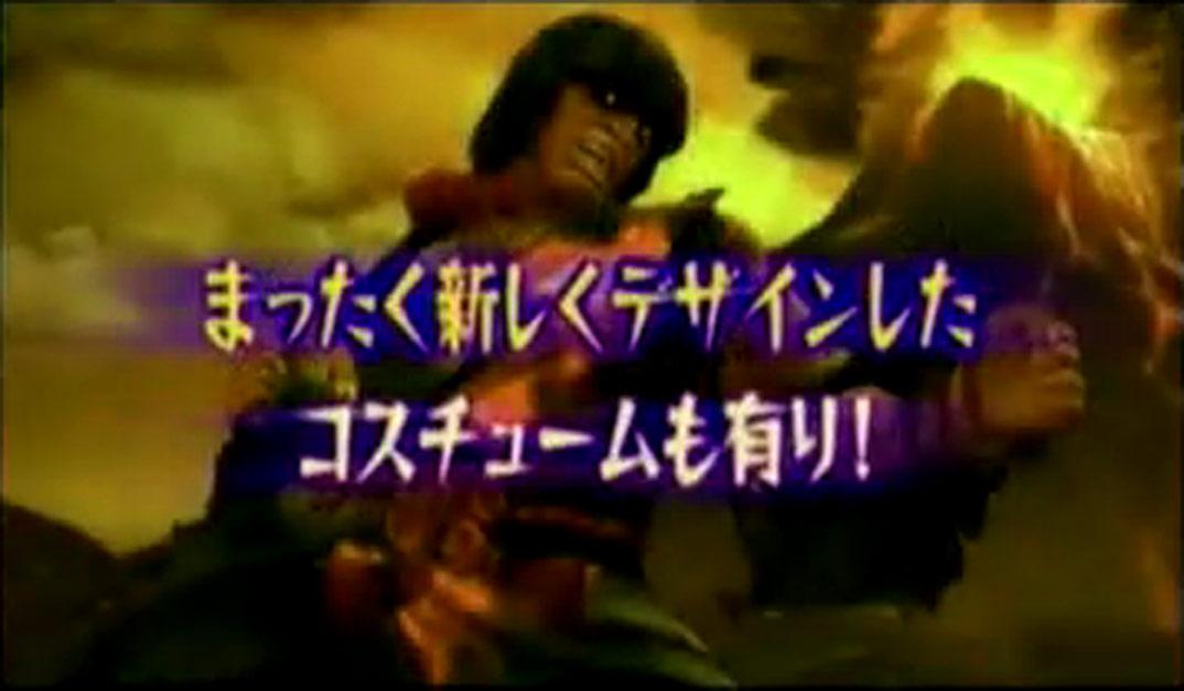 New alternative Super Street Fighter IV costume image #3