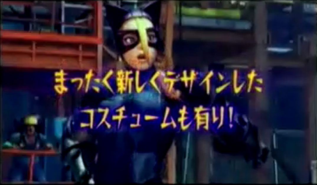 New alternative Super Street Fighter IV costume image #6