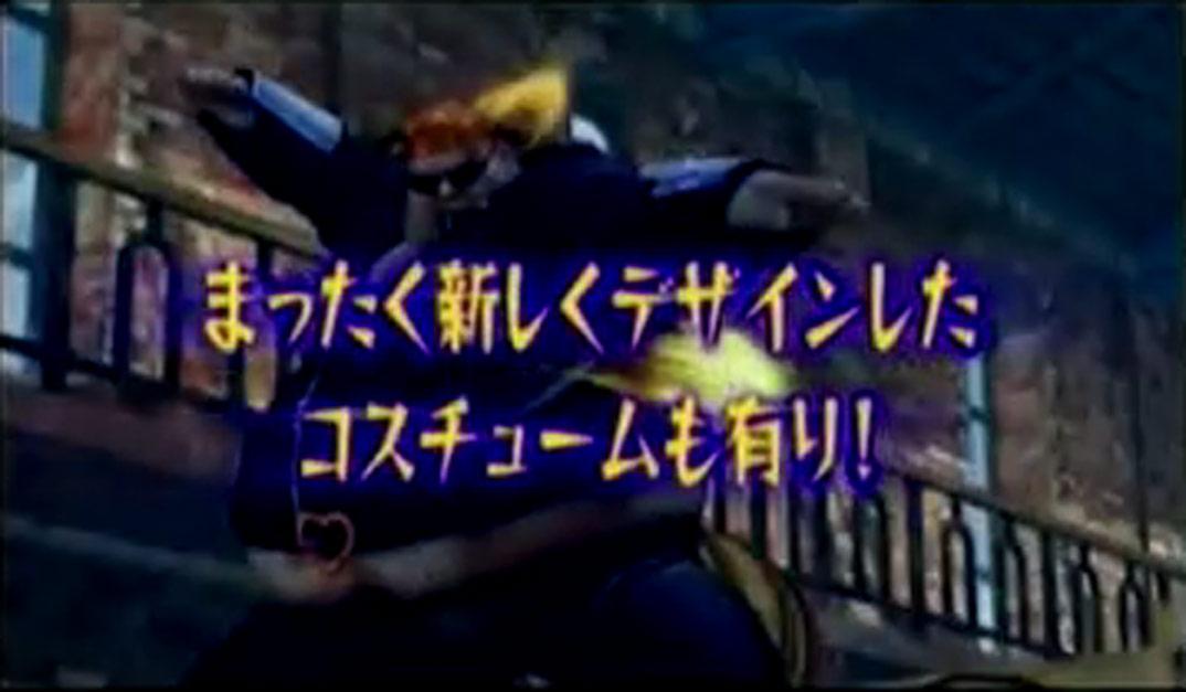 New alternative Super Street Fighter IV costume image #24