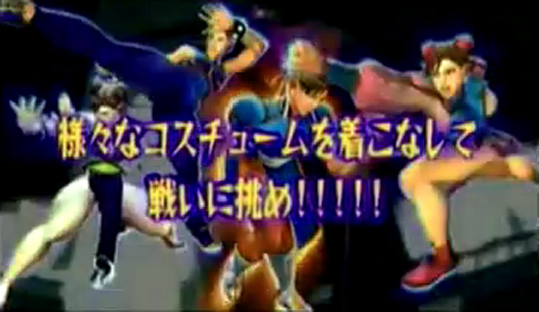 Newest alternative Super Street Fighter IV costume image #6