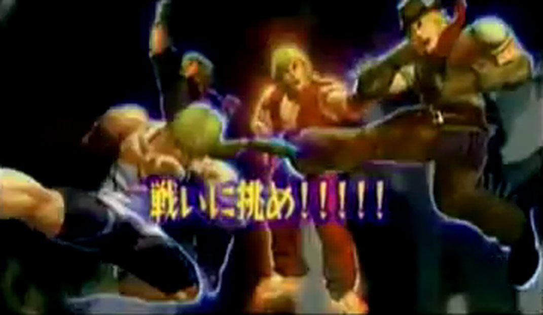 Newest alternative Super Street Fighter IV costume image #16