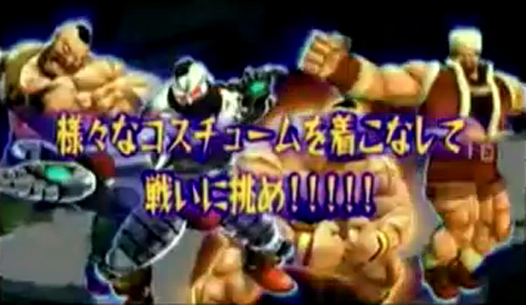 Newest alternative Super Street Fighter IV costume image #25