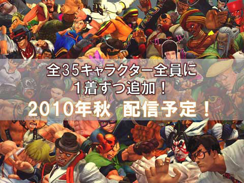 High quality image for new Super Street Fighter 4 costumes image #7