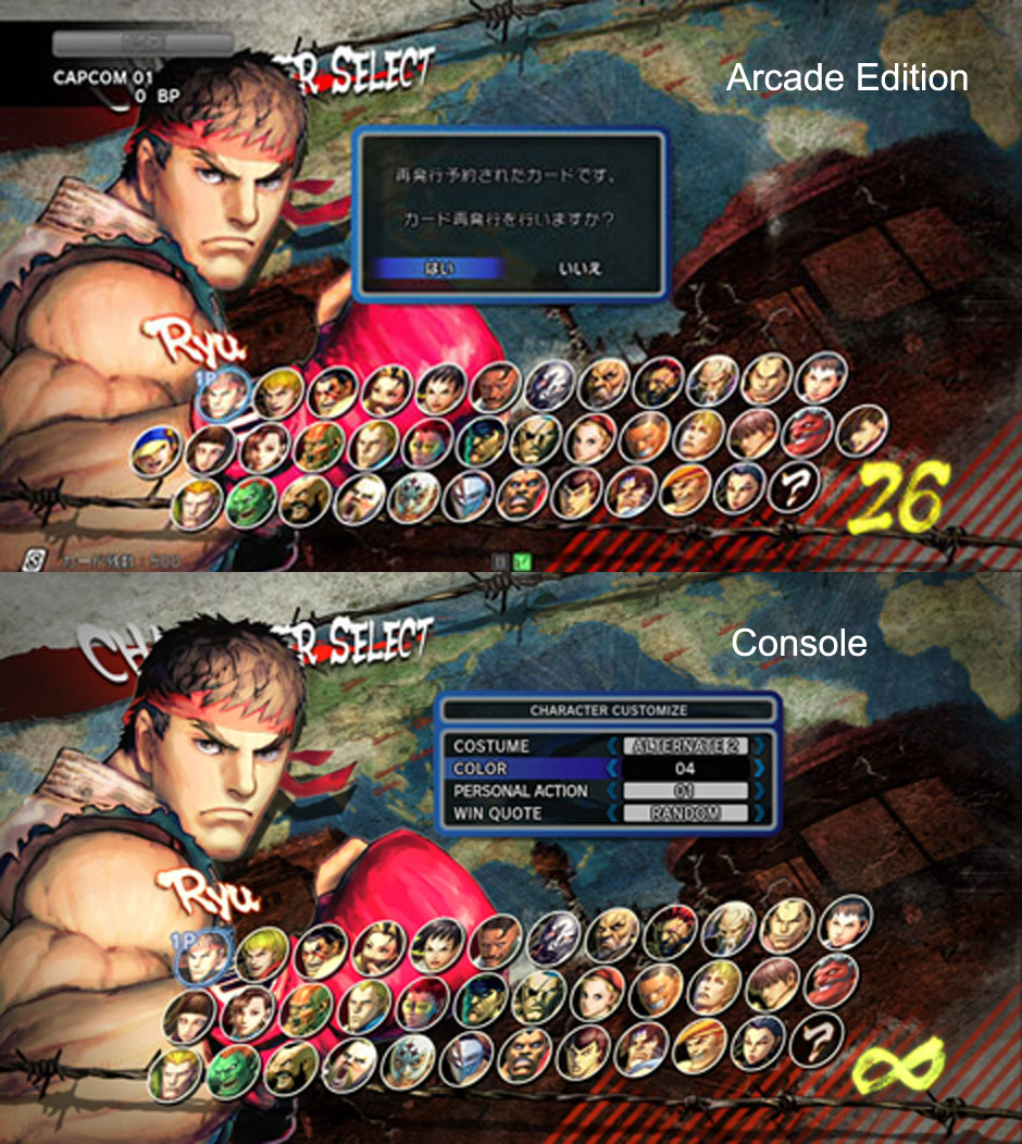 Super Street Fighter 4 Arcade Edition And Console Version Character Select Screen Comparison