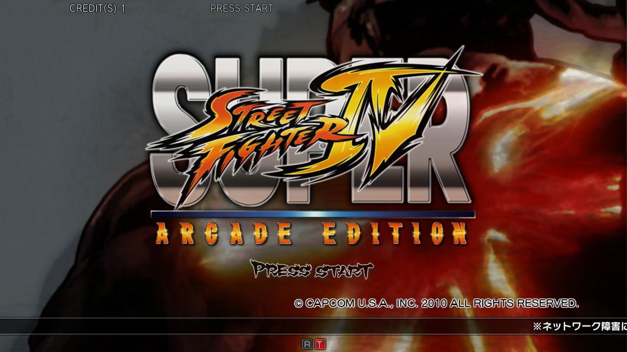 Evil Ryu & Oni Akuma in Super Street Fighter 4 Arcade Edition image #3