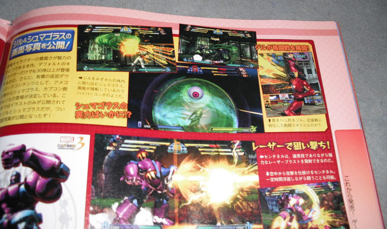 Jill Valentine and Shuma-Gorath in Marvel vs. Capcom 3 pic #1