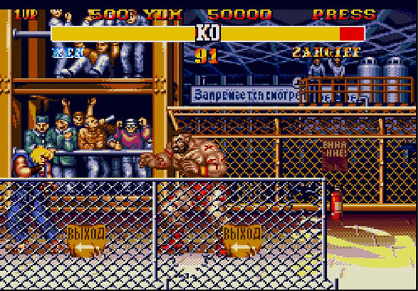 Zangief Street Fighter 2 stage reimagined image #1