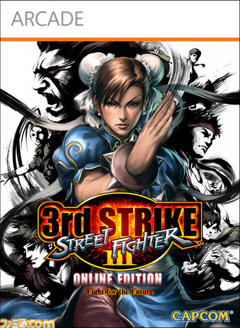 Street Fighter 3 Third Strike Online Edition new screen #1