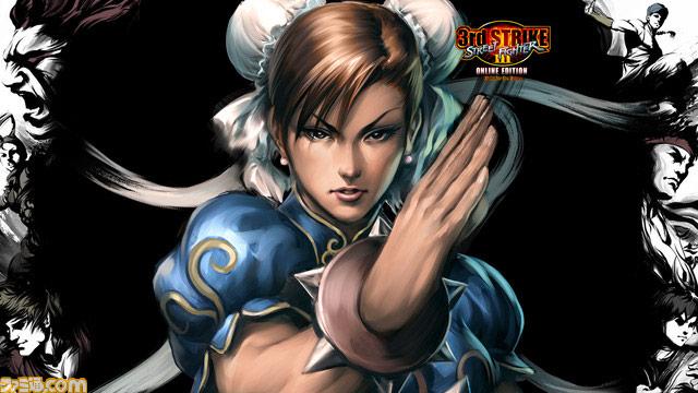 Street Fighter 3 Third Strike Online Edition new screen #2