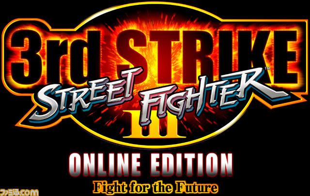 Street Fighter 3 Third Strike Online Edition new screen #3
