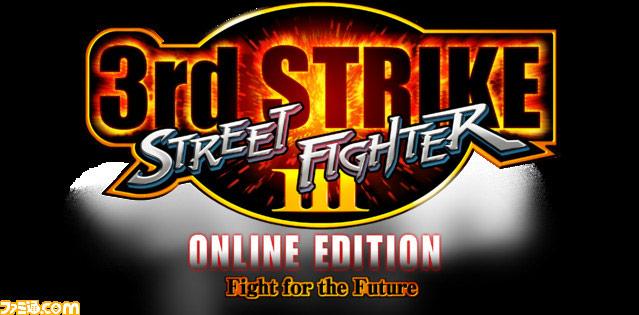 Street Fighter 3 Third Strike Online Edition new screen #4