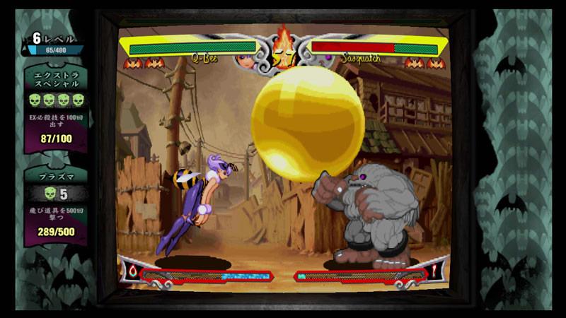 Darkstalkers Resurrection screen shots for Hsien-Ko, B.B. Hood, Q. Bee, Donovan and Anakaris #2