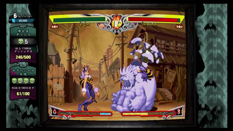 Darkstalkers Resurrection screen shots for Hsien-Ko, B.B. Hood, Q. Bee, Donovan and Anakaris #8