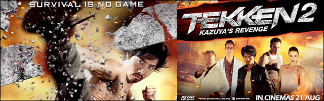 Tekken 2 Kazuya S Revenge Movie Heads To Theaters August 21