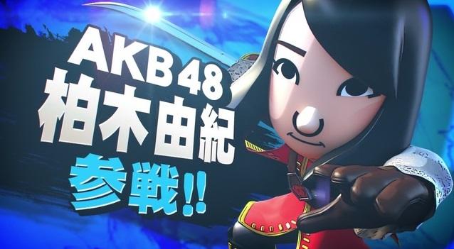 Super Smash Bros. for 3DS impressions from Japan demo - Smash commercial 03