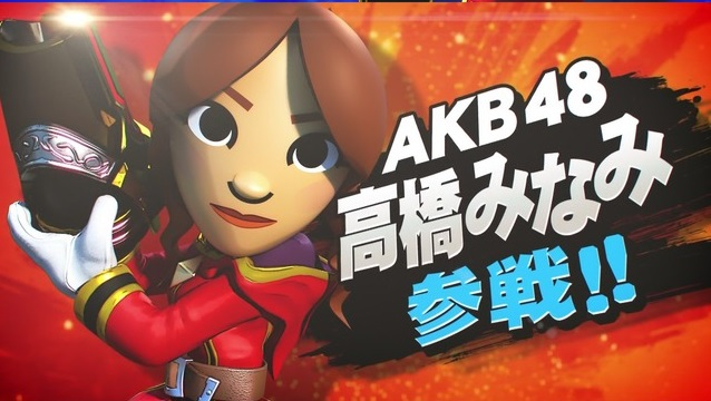 Super Smash Bros. for 3DS impressions from Japan demo - Smash commercial 04