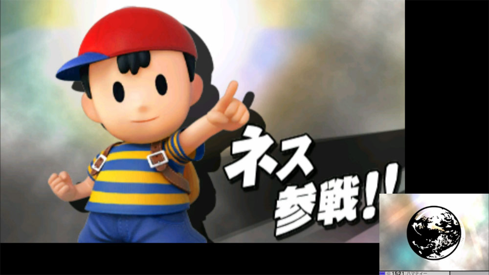 Ness and Falco leaked in Super Smash Bros. 3DS, image #2