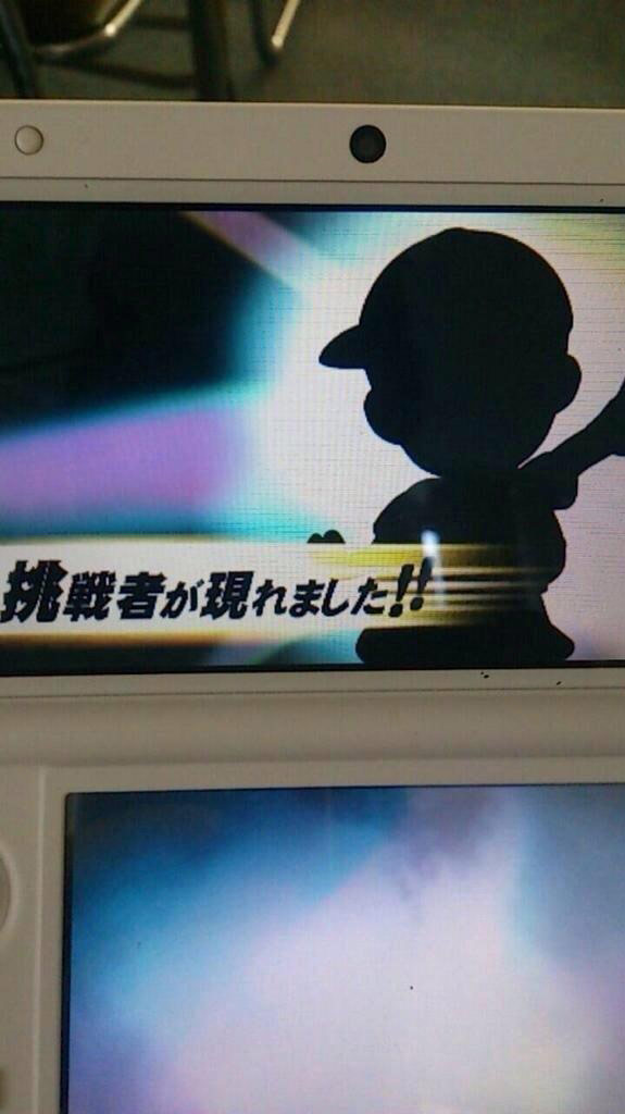 Ness and Falco leaked in Super Smash Bros. 3DS, image #4