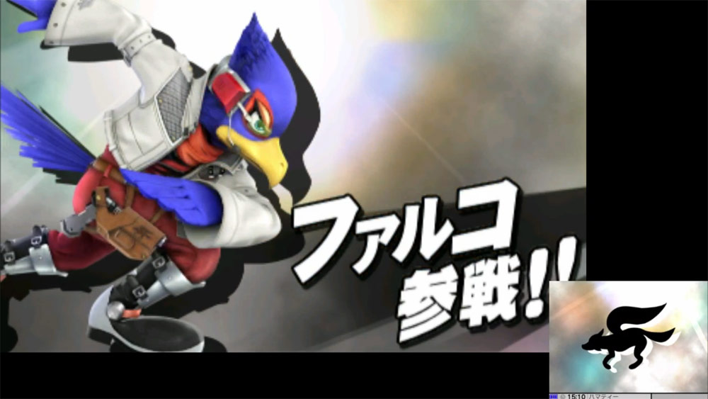 Ness and Falco leaked in Super Smash Bros. 3DS, image 6