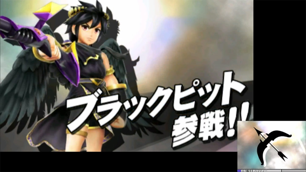 Ness and Falco leaked in Super Smash Bros. 3DS, image #8