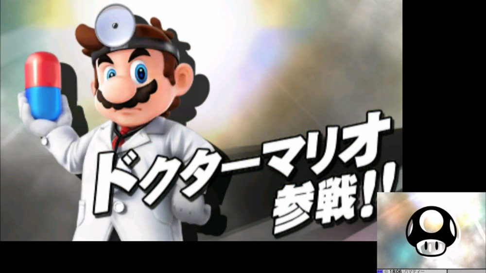 Ness and Falco leaked in Super Smash Bros. 3DS, image #16