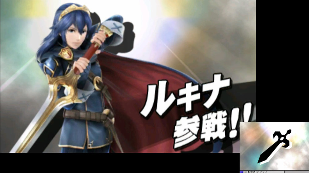Ness and Falco leaked in Super Smash Bros. 3DS, image #20
