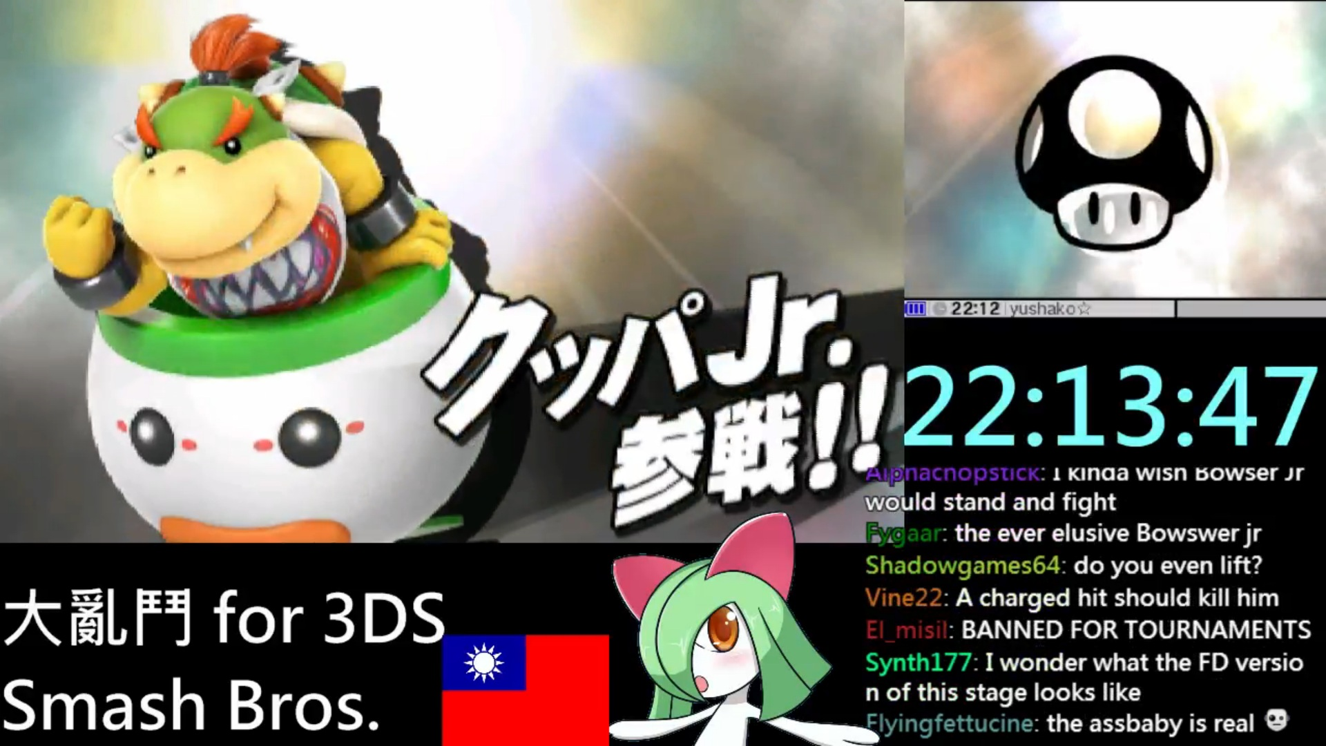 Ness and Falco leaked in Super Smash Bros. 3DS, image #22
