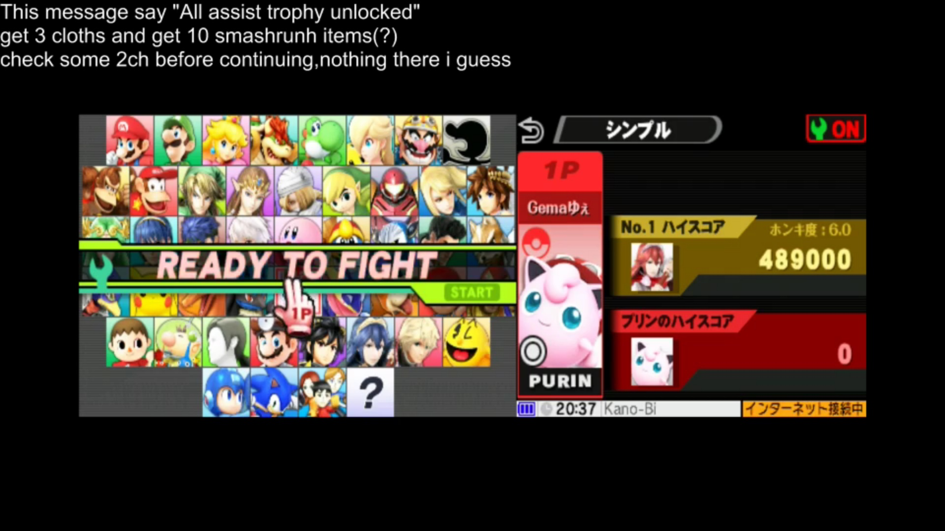 Ness and Falco leaked in Super Smash Bros. 3DS, image #23