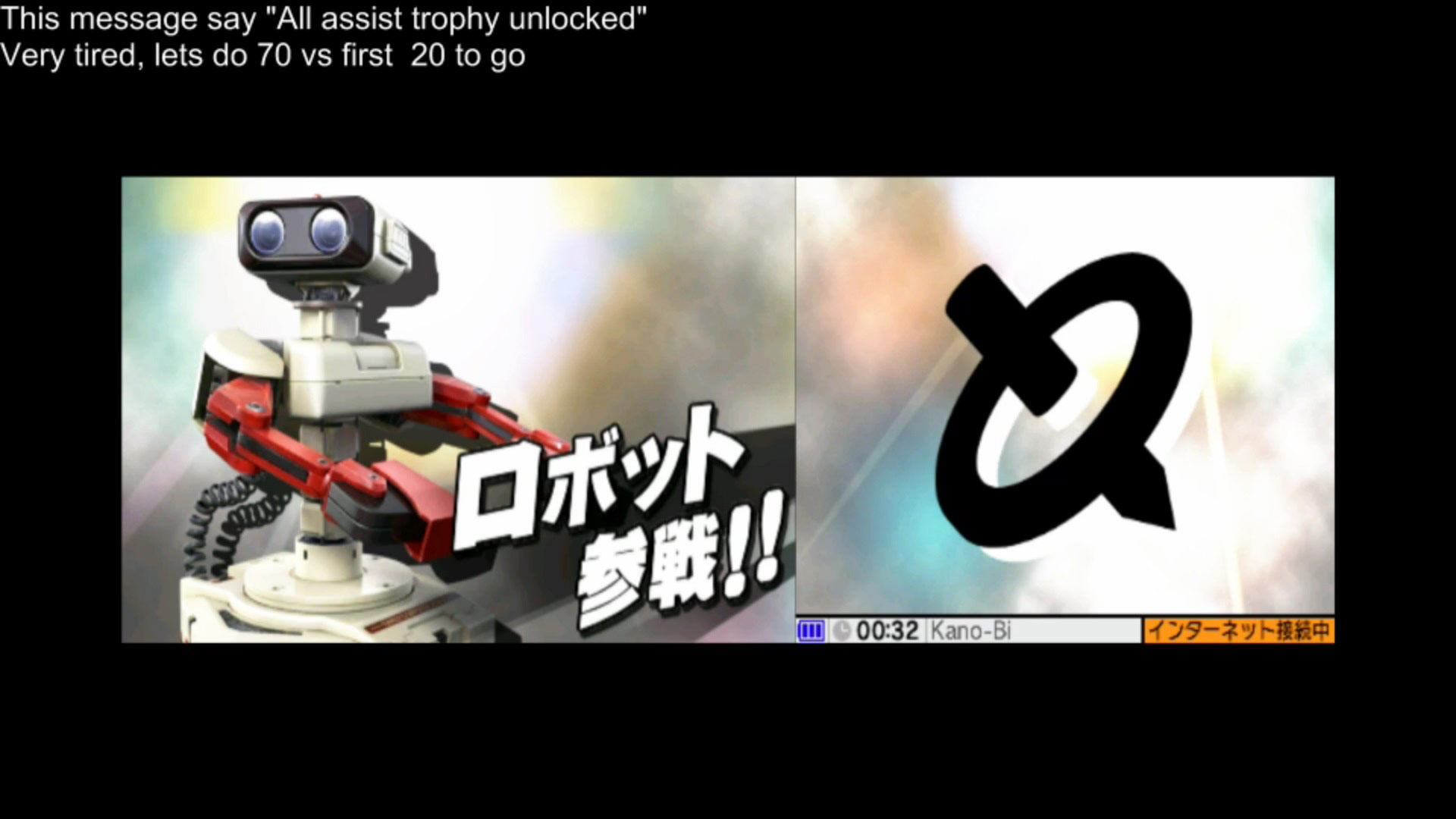 Ness and Falco leaked in Super Smash Bros. 3DS, image #24